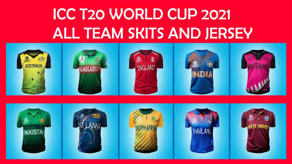 ICC-T20-World-Cup-2021-all-teams-kits-jersey-and-sponsors