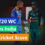 Pakistan vs India Live Cricket Score Ball by Ball – T20 World Cup 2021