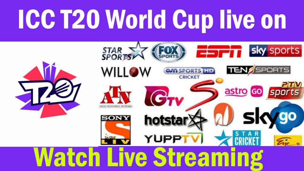 ICC T20 World Cup live streaming channels list 2021