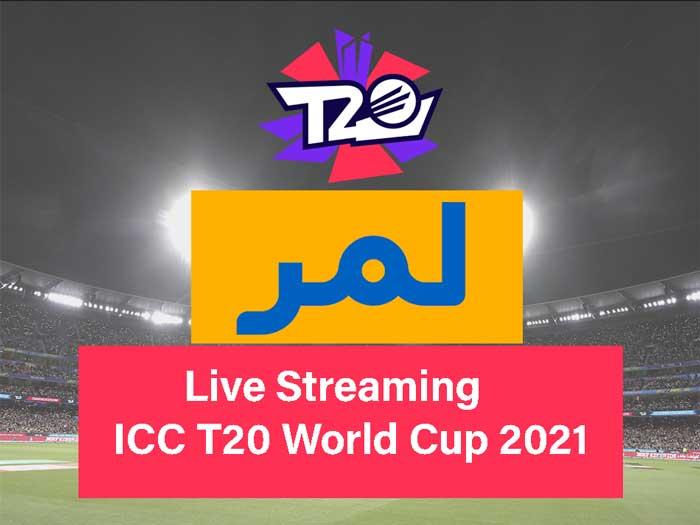 Watch Live Scores of ICC T20 World Cup 2021 Today's Matches on Lemar TV